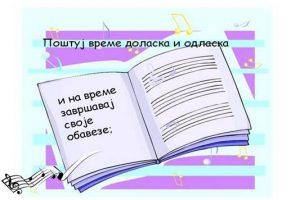 pravila9